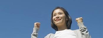 女性のための債務整理